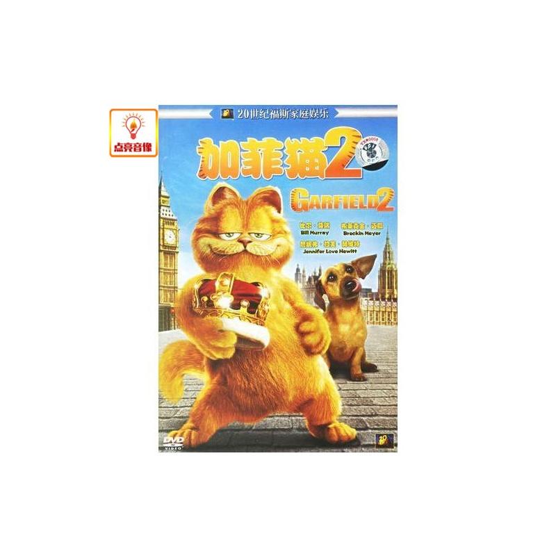 动画片电影加菲猫2正版dvd