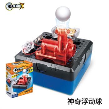 connex儿童科学实验玩具科技小制作小发明