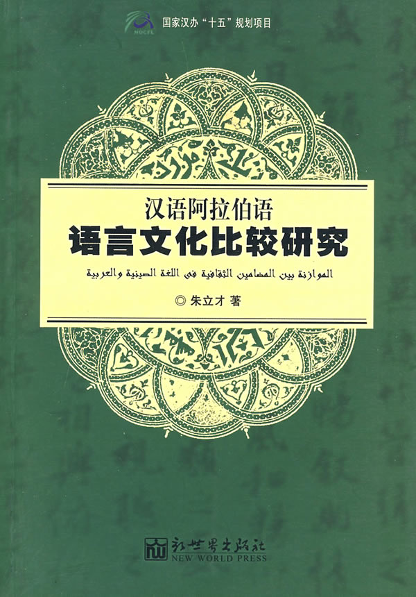 欧洲古老书籍封面素材