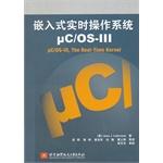 Ƕ��ʽʵʱ����ϵͳ��C/OS-III