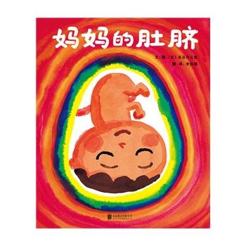 儿童气肚脐图片