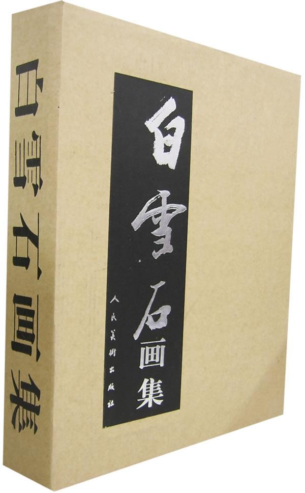 包装 包装设计 封面 购物纸袋 纸袋 600_968 竖版 竖屏