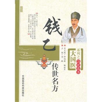 """代表:組建茶葉""""國家隊"""" 發揮中國茶核心競爭力"""