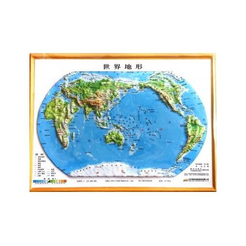 立体世界地形图(附填充地理地图及神奇可擦笔)