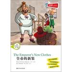 津津有味 读经典 皇帝的新装(适合小学高年级 初一年级)含光盘