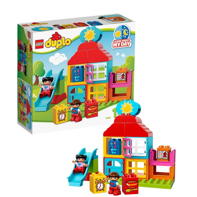 积木拼插儿童益智玩具