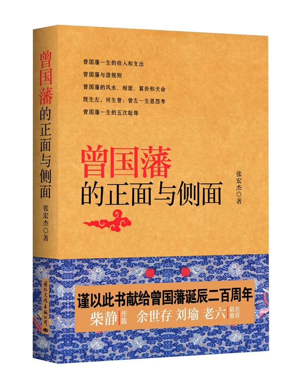 书本侧面矢量图