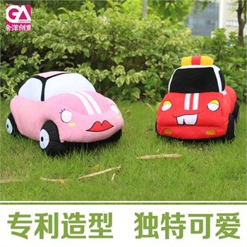 金洋创意毛绒玩具车 可爱车型抱枕