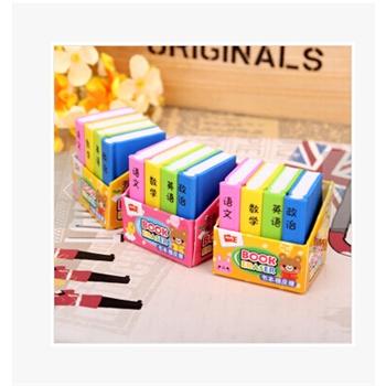 韩国款热销创意文具 可爱卡通彩色书本课本橡皮擦 小学生奖品(四个装)