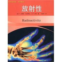 《科学基础:放射性》封面
