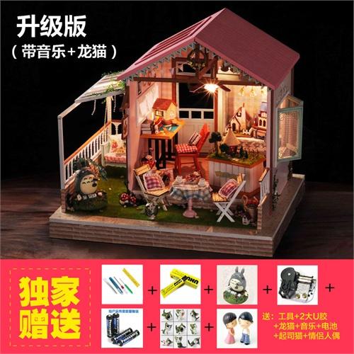 包邮雪糕棒木条diy手工制作房子模型耗材冰棍