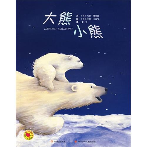 大熊医生简笔画