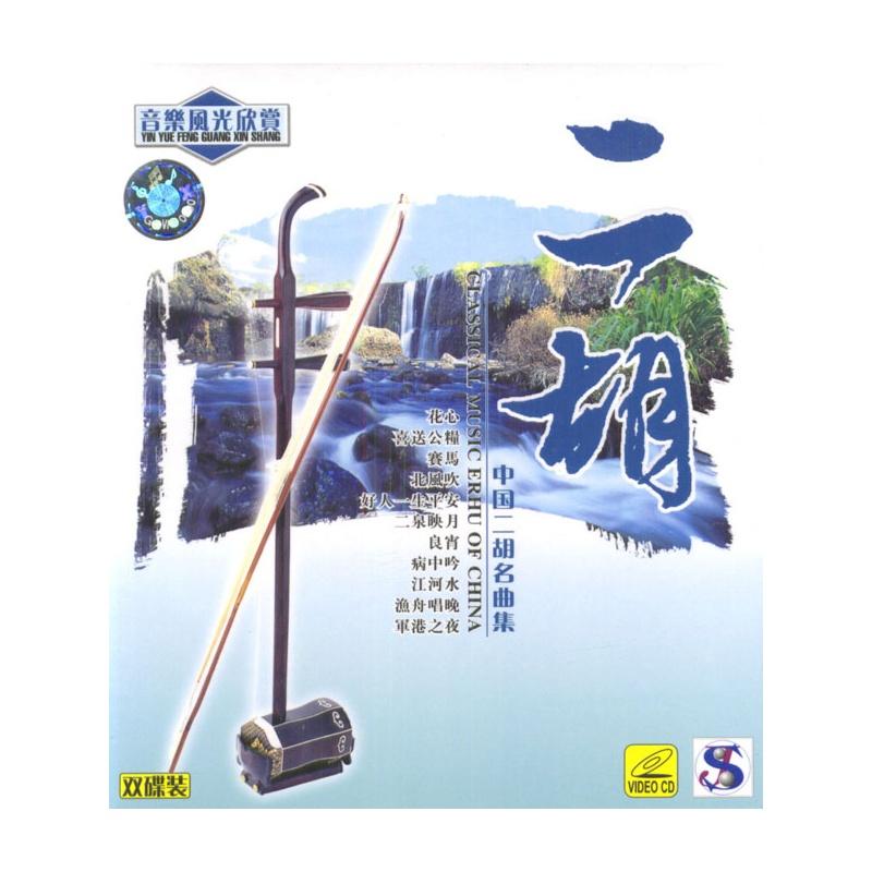 06 渔舟唱晚