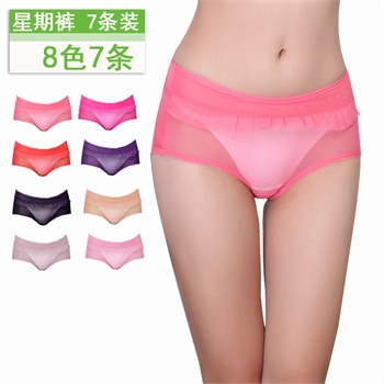 【金允儿内裤】金允儿新款甜美花边女士三角内裤7条