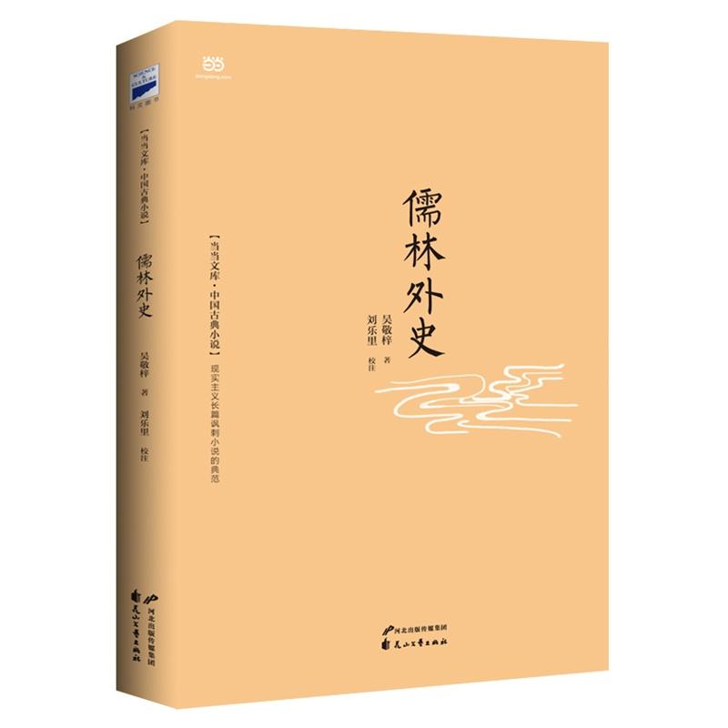 龙七棋牌就要你好玩南京中邦科举博物馆开馆三年吸引400万人次瞻仰