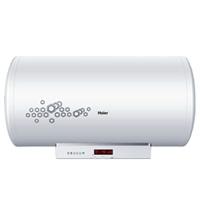 aier/海尔 ES100H-H3(ZE)电热水器3D加热100升热水器钛金搪瓷内胆 加厚保温层高效保温