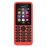 诺基亚130[红色] GSM手机 双卡双待、1.8英寸(老人机、备用机)