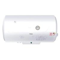 Haier/海尔 ES100H-HC(E) 电热水器 100升 专利防电墙 金刚三层胆技术