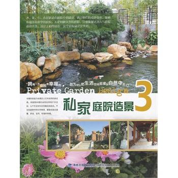 庭院,阳台,露台,顶楼,满足风格庭院景观设计的所有需求!