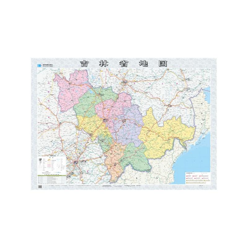《吉林省地图》星球地图出版社