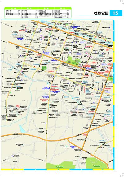 【rt4】洛阳市交通地图册(全新版) 河南省地图院 中国地图出版社