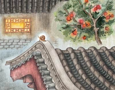 """""""小时候""""中国图画书系列(珍藏版):水牛儿"""