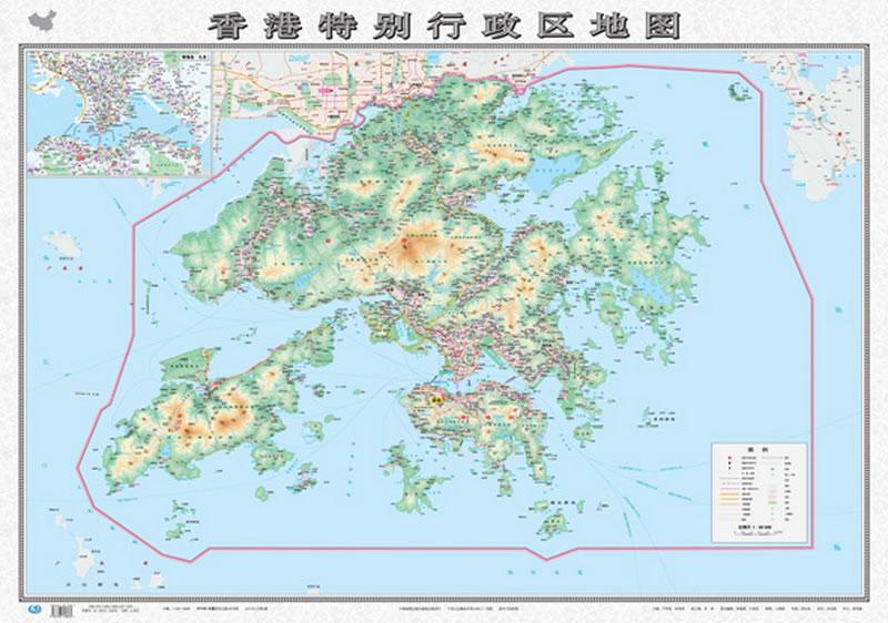 香港特别行政区地图(1:80000新版)/中华人民共和国分