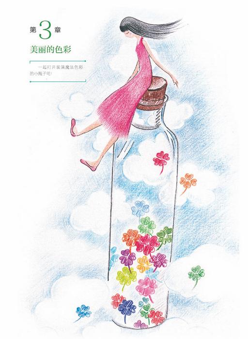 通过对多种美丽花卉的绘制技法学习让你更好地体验到色铅笔绘画的奇妙