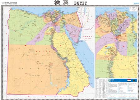 世界热点国家地图 埃及 (大字版)(1:600000) 中国地图出版社图片