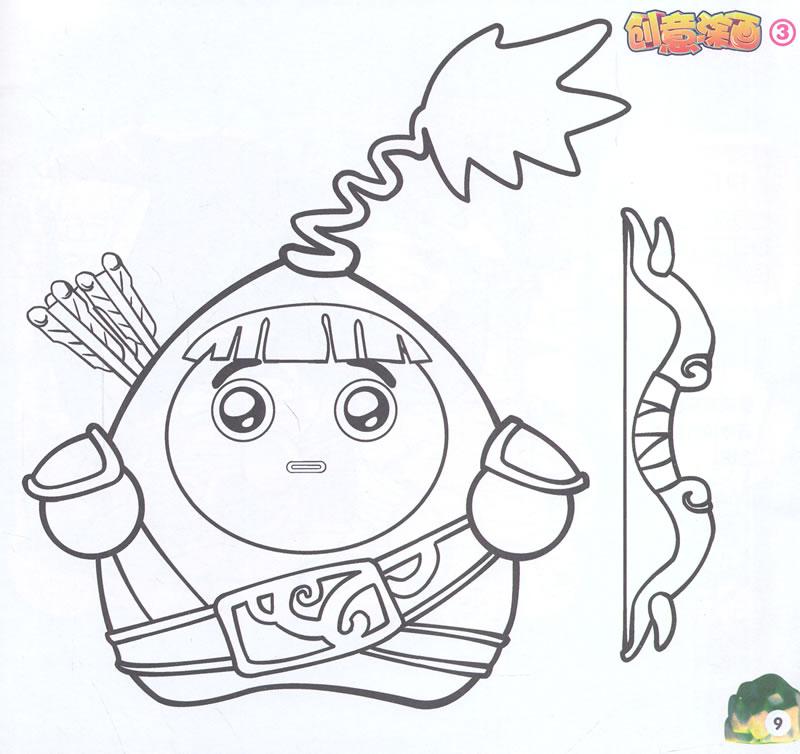 果宝特攻2筒笔画-果宝特攻第三季创意涂画3