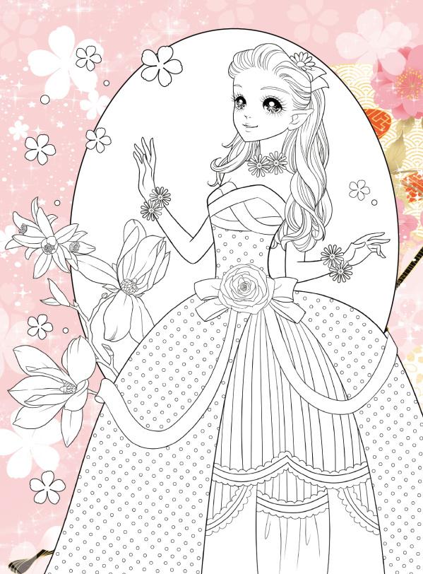 小公主玩美涂画:梦幻公主--时代图书网-timesbook: