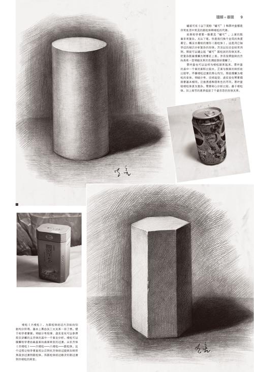 素描两长方体组合-美教室 看照片画素描几何体 理解与表现图片