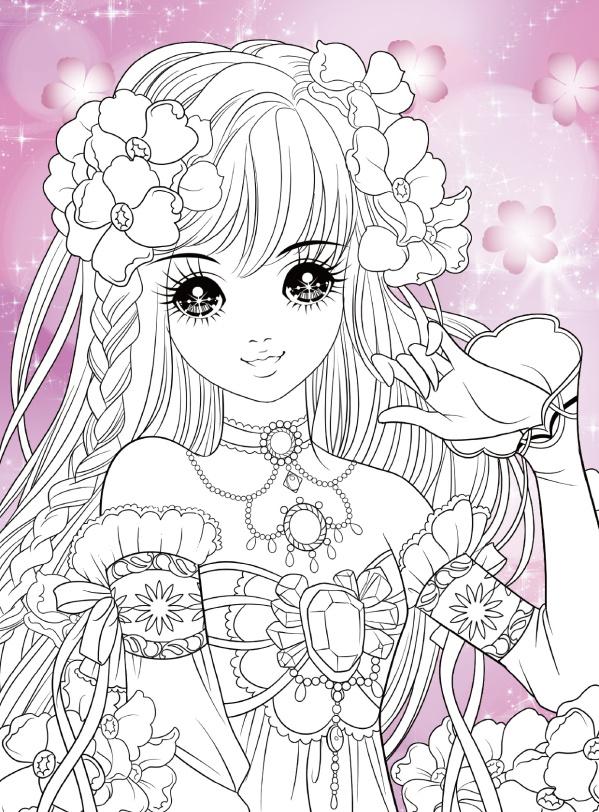 《小公主玩美涂画(全4册)》(海豚传媒)【简介_书评_】