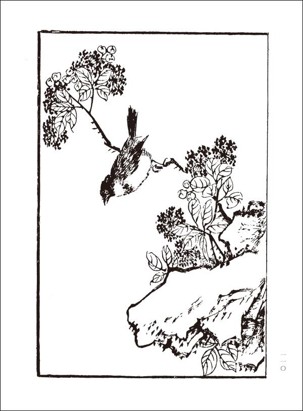 古诗插图手绘画