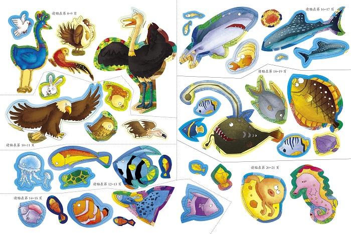 《可爱动物》《鸟类鱼类》《颜色