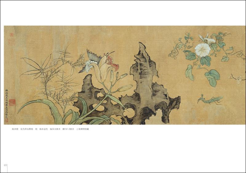 丛书囊括了历代*经典中国山水画,花鸟画长卷作品.   2.图片