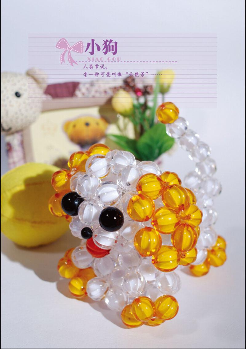 内容简介 收录了10款可爱的小动物形象串珠作品,丰富的色彩搭配