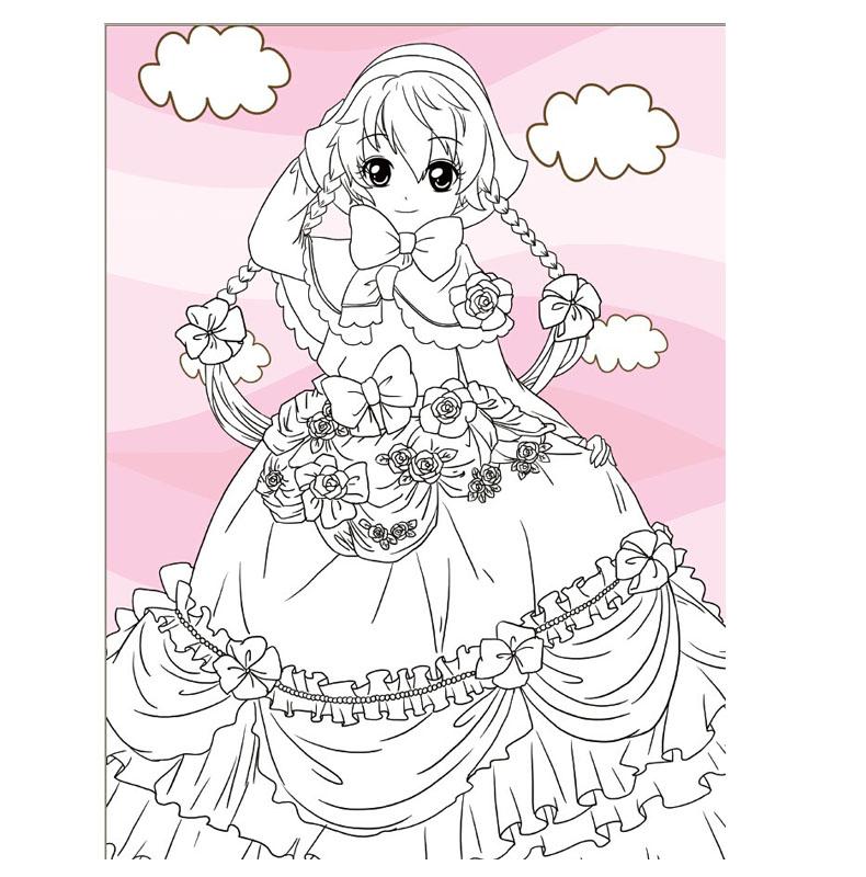 小公主私家涂色馆:可爱公主