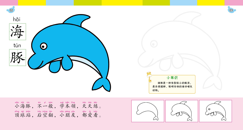 动物王国简笔画大全高清图片>>小学生动物简笔画大全
