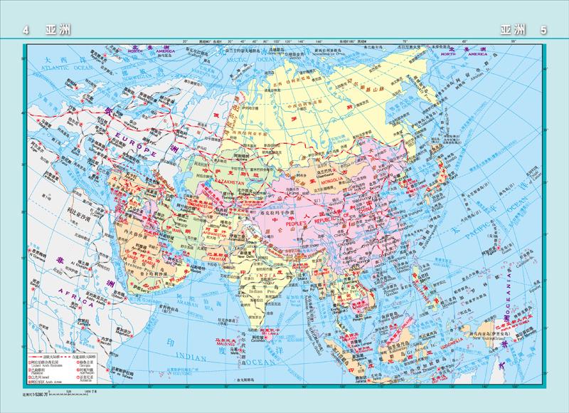 世界地图册(2015版)