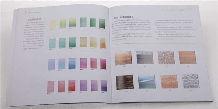 手绘考研短期速成快题设计景观设计 徐志伟,李国胜 等