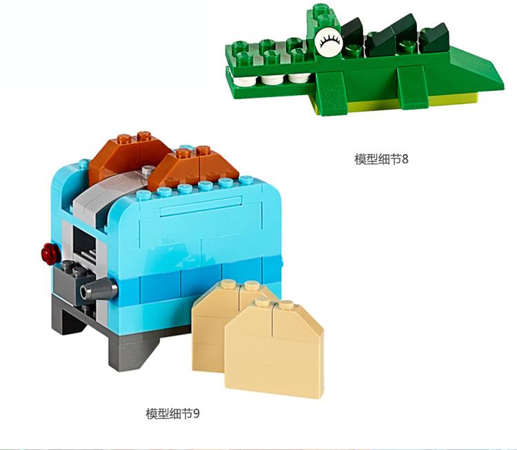 lego 乐高 classic经典创意系列 中号积木盒 积木拼插儿童益智玩具 10