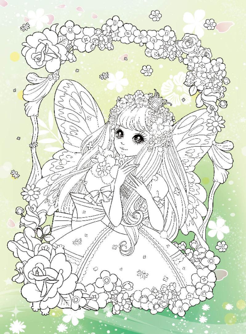 小公主玩美涂画 第二辑 百花仙子