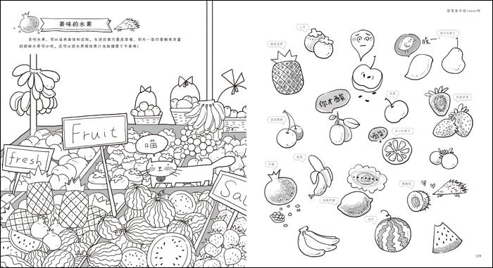 简笔画手绘10000例 飞乐鸟的色铅笔手绘书 畅销彩铅人像绘 人物绘画