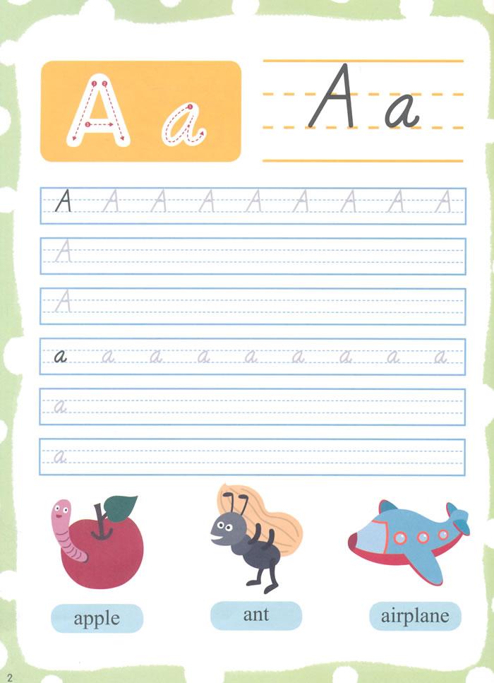幼儿描红游戏书—英文字母/纸飞机:图书比价:琅琅比价
