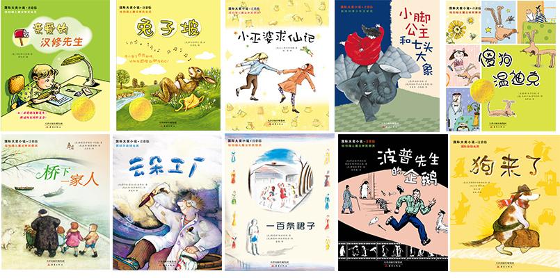 成人中文漫画福利图小说