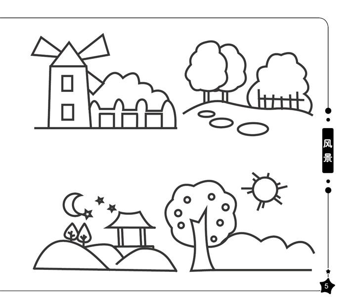风景·建筑-蒙纸简笔画