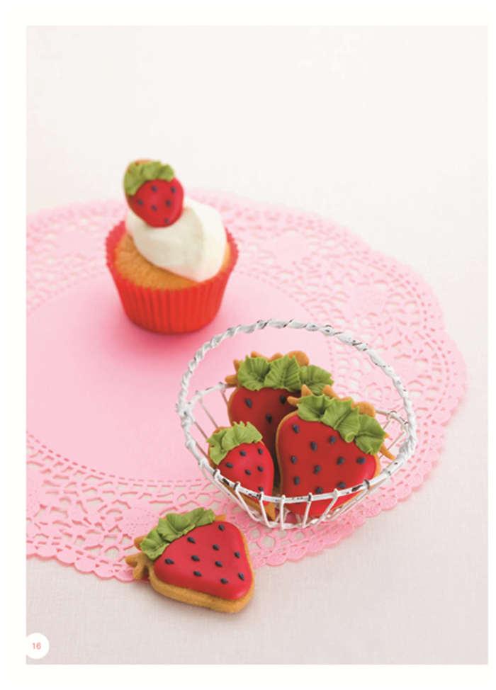 甜品图片素材配文字