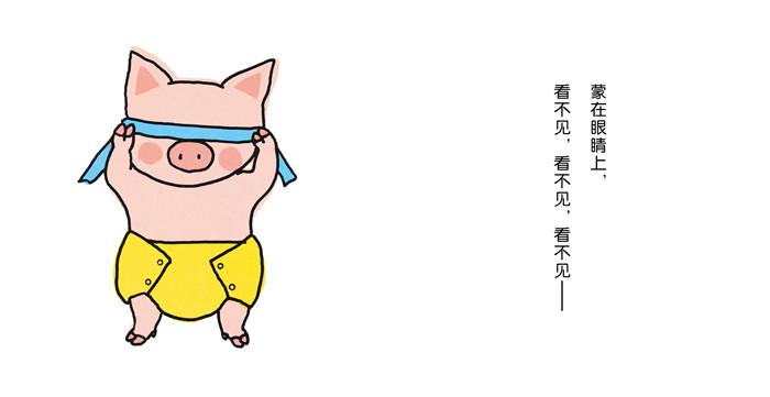 动漫 卡通 漫画 设计 矢量 矢量图 素材 头像 700_361