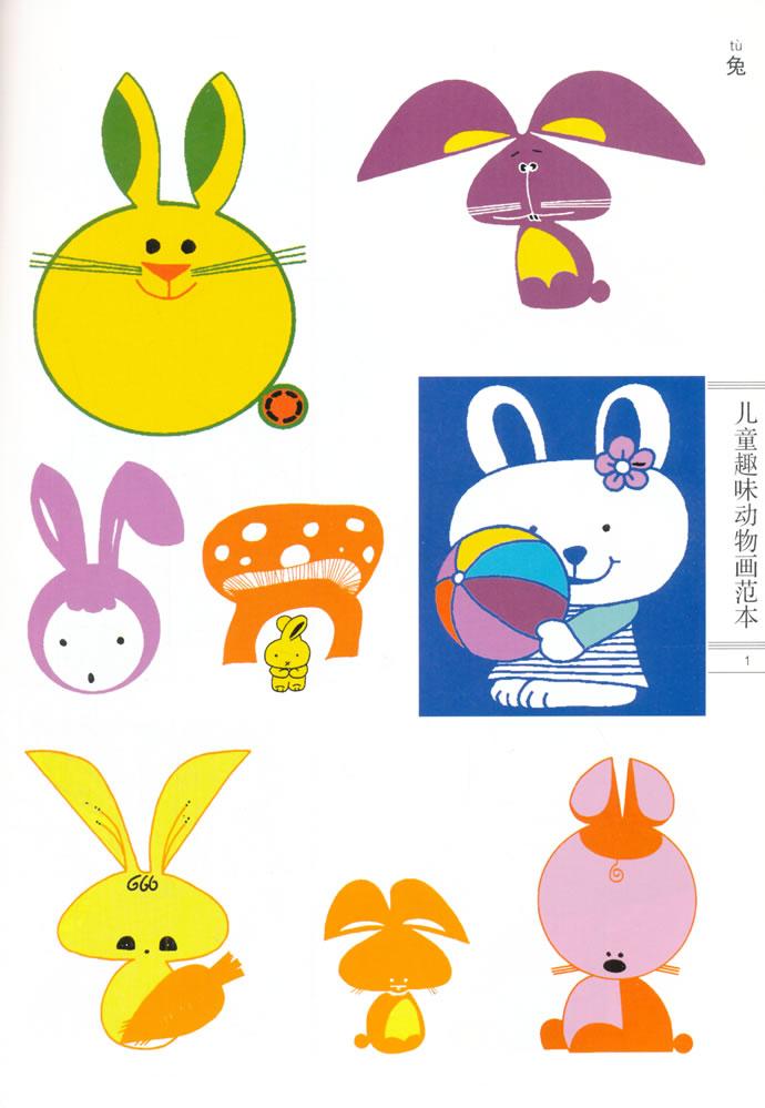 《儿童趣味动物画范本》可作为中小学美术教学参考书或幼儿园教师辅导